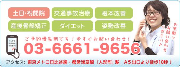 tel:0366619656