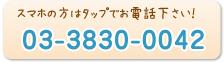 tel:0338300042